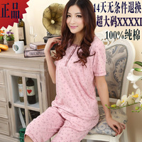 Free shipping plus size xxxl 4xl 5xl Sleepwear summer short-sleeve women's 100% cotton 100% xxxxl cotton lounge set  nightgown