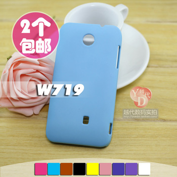 New wholesale 2013 items Free Shipping Customers w719 customers w719   w719   hard shell scrub  high quality cell phone cases