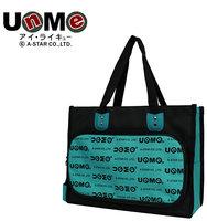 Unme simple elegant tote shoulder bag