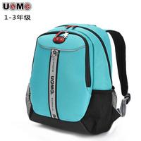 Unme 1 4 lightening school bag primary school students male double-shoulder burdens primary school students school bag
