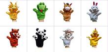 stuffed animals puppets promotion