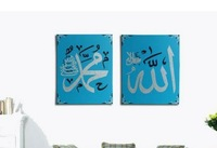 Free shipping 2pcs/set Islamic Oil painting Allah -Muhammad Arabic Calligraphy on Canvas blue and silver 02