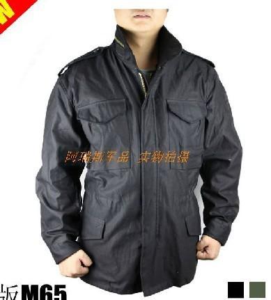 Autentica versione coreana del cappotto m65 giacca prodotti originali