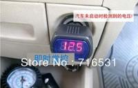 12v24v car universal voltmeter Engine tester LED display black color Convenient and simple