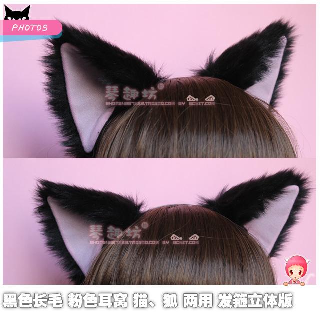 Как сделать уши кота на