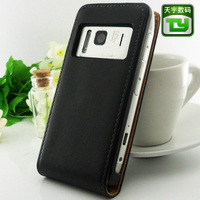 wholesale Case For Nokia N8 High Quality Business Style for NOKIA N8-00 free shipping mobile phone case NOKIA n8 solid color