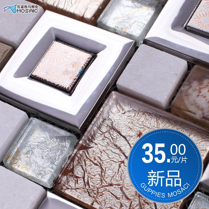 Mosaic-Stainless-steel-shell-mosaic-ks195-stone-tile-puzzle-background ...