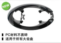 Mountain bike bicycle crankset protective cover crankset support m590 m430 shield chain cover