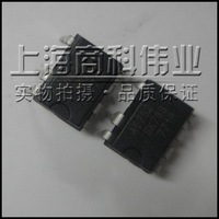 Free postage Power supply ic chip str-a6252 stra6252 a6252 dip-7 Brand new original authentic