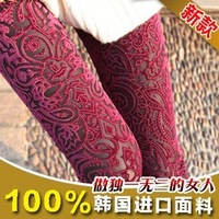 2013 new arrival sexy fashhion decorative pattern gold velvet slim cutout leggings free shipping