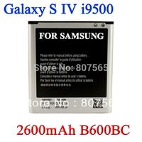 B600BC 2600mAh Battery For Samsung Galaxy S IV S4 i9500 GT-i9500 i9505 erizon i545 CDMA AT&T I337 Batterie Bateria ACCU AKKU