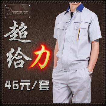 Summer work wear male short-sleeve summer work wear work clothes work wear