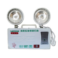 Isointernational emergency light marker light emergency lighting product