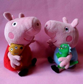 Retail Simple Order 19cm Cute Peppa Pig With Teddy Bear George Pig Plush Doll Toy Stuffed Plush Cartoon Plush Kids Gift