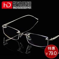 Men rimless eyeglasses frame titanium alloy rimless glasses frame male ultra-light glasses 820