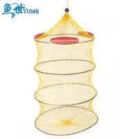 Free Shipping Fish 40 4 ring thread fishing afcd fish care fishing net