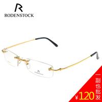 Ultra-light rimless eyeglasses frame glasses titanium alloy rimless glasses 4802