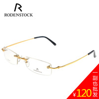 Ultra-light rimless eyeglasses frame glasses titanium alloy rimless glasses 4802
