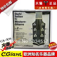 popular sound guitars