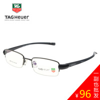 3806 titanium alloy myopia spectacle frame tr90 mirror glasses frame male box frames