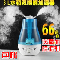 Hc-801 air humidifier mute household region