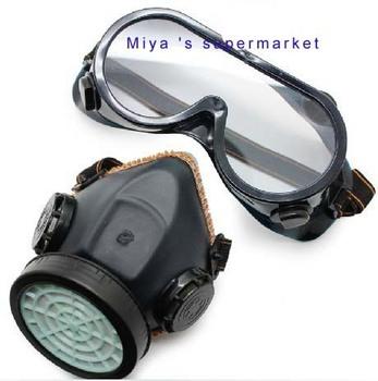 Soft rubber double valve, dust masks, dust dust, coal dust respirator masks