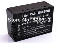 Battery for Panasonic DMW-BMB9 DMW-BMB9E DMW-BMB9GK DMW-BMB9PP DE-A83B DE-A84B DMW-BTC4 Lumix DMC-FZ40 DMC-FZ40GC DMC-FZ70