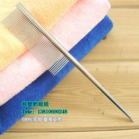 free shipping Pet professional beauty line good helper beauty towel