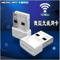 Free shipping 150Mbps Genuine mercury MW150US 150M mini wireless USB fashion e Wireless USB Adapter  wireless network card