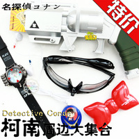 Beautiful Gold laser watch bow variable sound infrared laser glasses frame