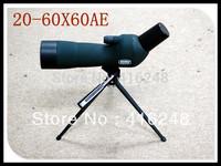 GOMU 20-60x60 Spotting Scope Landscape Lens Telescope