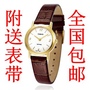 Women's circle waterproof 156142 genuine leather watchband ultra-thin lovers table quartz ladies watch women's