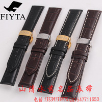 Genuine leather watch band watch accessories dark brown black brown white line 18- 21 measurement