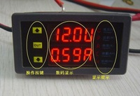 Free shipping,DC5-90V 20A Dual LED Display Digital Voltmeter Ammeter Voltage AMP Power Meter