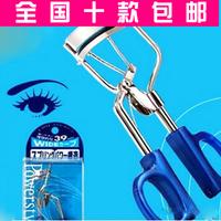 New arrival z2311  39mm3d wide-angle eyelash curler beauty