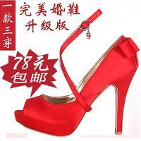 Far red high-heeled open toe strap bride wedding princess shoes