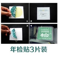 Auto-static stickers the mark stickers annual inspection 3 car stickers the baolang automotive supplies car stickers