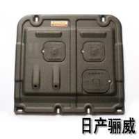 Big sylphy reach engine protection plate car