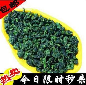 natural organic oolong tea, Fujian tie guan yin 500g, Chinese most famous green tea, ...