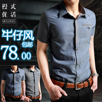 Brief all-match new arrival male short-sleeve shirt slim men's clothing plus size shirt denim