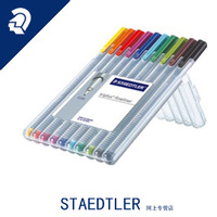Free Shipping Staedtler 10pcs/pen fiber pen unisex pen set 10pcs different