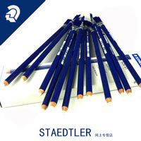 Free Shipping Staedtler pencil rubber circuit board 12pcs/box Ink Eraser Rubber White Pencil with Brush