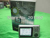 2013 new  colored Quran player Mp4 with High-quality speaker lauched FM Radio ,MP3 MP4 free shipping cost
