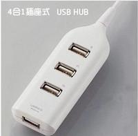 High Speed Mini 4 Port USB 2.0 Hub USB Port For Laptop PC Computer Laptop Peripherals Accessories USB HuB