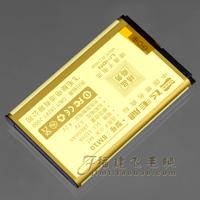 Scuds echinochloa frumentacea miui 1s m1 bm10 echinochloa frumentacea 2 2s m2 bm20 jin pin mobile phone battery electroplax