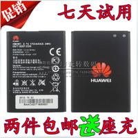 Original  for HUAWEI   c8813d q battery HUAWEI g520 battery g510 t8951 electroplax mobile phone