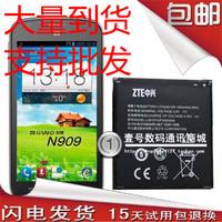 For zte   n909 battery n909 battery n909 battery zte mobile phone battery n909 electroplax