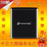 Customers t6 battery w806 u6 u8 v8 e6 v9 e806 mobile phone battery tbw7809 electroplax