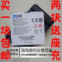 For zte   u880e battery n855 battery v889d battery n880e mobile phone battery charger
