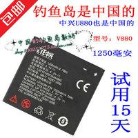 Original v880 n72  for zte   u880 n880 n880s v887 mobile phone battery charger